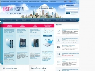Best-Hosting - unix хостинг